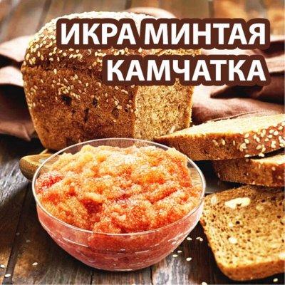Океан вкуса! Икра! Рыбные стейки! Фарш нерки!  — Икра минтаевая! Камчатка! — Икра
