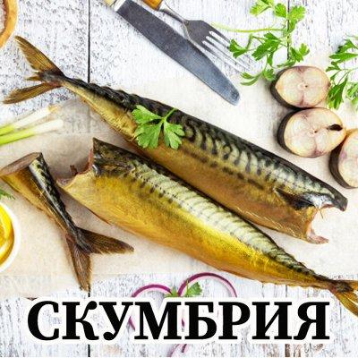 Океан вкуса! Икра! Рыбные стейки! Фарш нерки!
