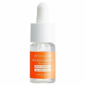 15  мл.* Антиоксидантный бустер для лица Optimals