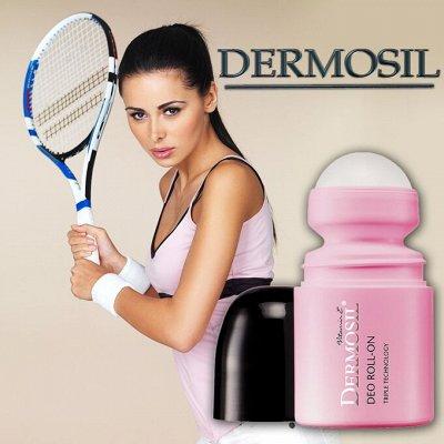 🔥Товары первой необходимости! Косметика и уход !🔥 — Супер дезодоранты от DERMOSIL — Гигиена