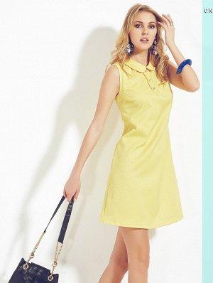 Платье Balthazar Цвет: Желтый. Производитель: Sunnyday