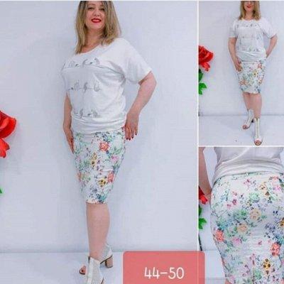 Стильная Женская одежда из Турции. 48-62 размеры   — Юбки  — Короткие юбки