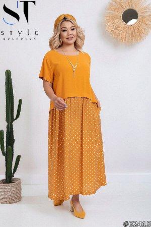 Платье 62415