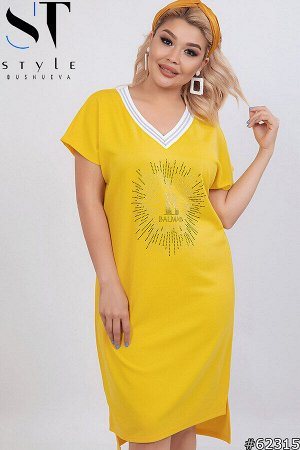 Платье 62315