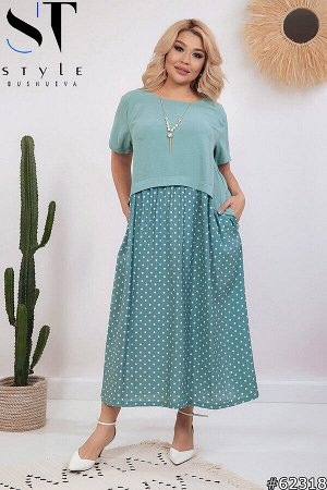Платье 62318