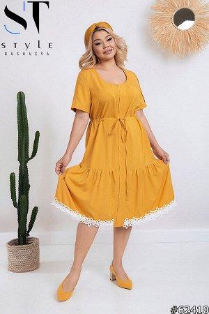 Платье 62410