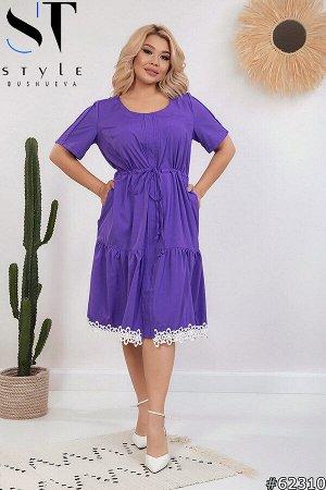Платье 62310