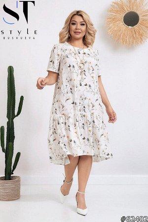 Платье 62402