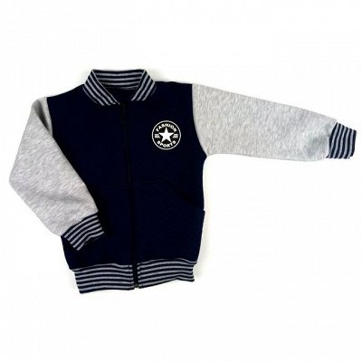 Детские пижамки от производителя! Готовимся к осени! — Толстовки, кофты — Кофты и жакеты