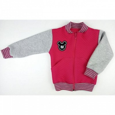 Детская одежда от производителя*Доступные цены! — Толстовки, кофты — Кофты и жакеты