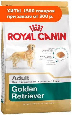 Royal Canin сухой корм для Голден Ретриверов старше 15 месяцев, 12кг АКЦИЯ!