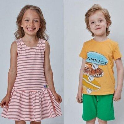 KO*GAN*KIDS-25, для деток скидки 30% на новую коллекцию! — Новая коллекция, 30% на все! — Одежда