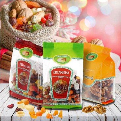 Орехи и Сухофрукты - Вкусные, сладкие и такие полезные! — Орешки в упаковке — Орехи и мед