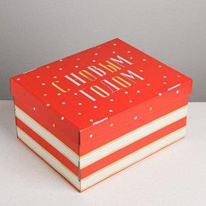 Складная коробка «Новогодний», 31,2 ? 25,6 ? 16,1 см