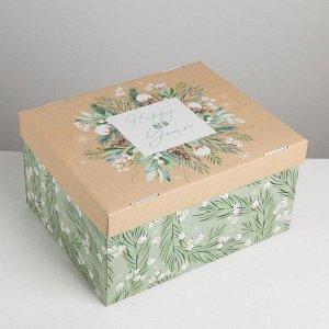 Складная коробка «Тепла и уюта», 31,2 ? 25,6 ? 16,1 см