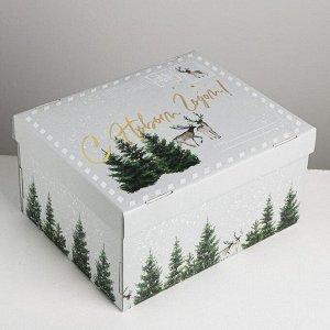 Складная коробка «Уютного нового года», 31,2 ? 25,6 ? 16,1 см