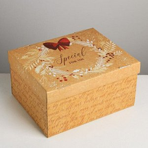 Складная коробка «Счастья», 31,2 ? 25,6 ? 16,1 см