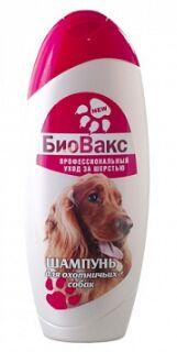 Биовакс шампунь для охотничьих собак 355мл