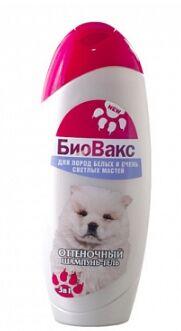 Шампунь Биовакс для собак с белым окрасом 350мл