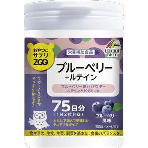 Для здоровья из Японии в наличии — жевательные витамины 75-90дней — Витамины и минералы