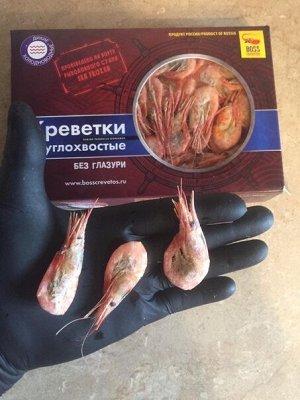 Креветка углохвостая 200/250 без глазури