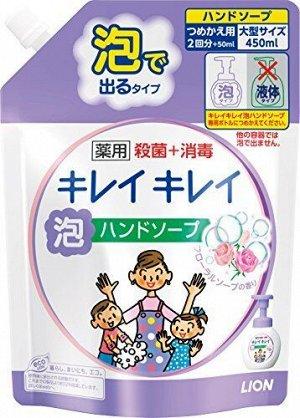"""Мыло-пенка для рук """"KireiKirei"""" с цветочным ароматом (мягкая упаковка с крышкой) 450 мл / 16"""