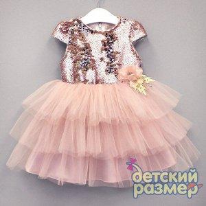 Платье Нарядное платье: - на комфортном х/б подкладе по всей длине - застегивается на скрытую молнию по спинке - лиф расшит переворачивающимися пайетками (меняют цвет с матового бежевого на блестящий