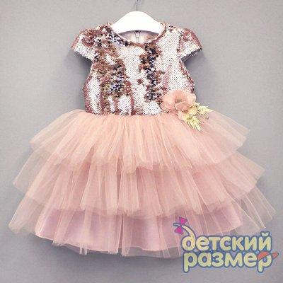 Одеваем детвору - детская одежда — Одежда для девочек