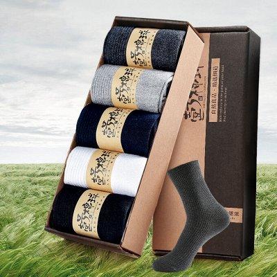 🧦🧦🧦 Носкофф - Любимые Носочки Для Всей Семьи!!! — Носки в коробочке теплые — Носки