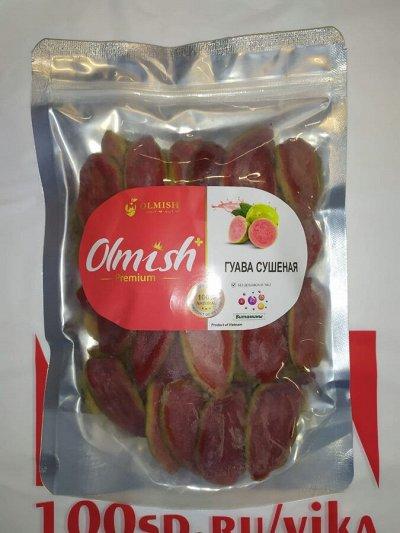 Вкуснейшие сухофрукты из Вьетнама!😍НОВИНКИ ГУАВА,ДЖЕКФРУТ🍍🥥 — Гуава сушеная без сахара — Сухофрукты