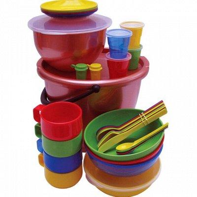 ✌ ОптоFFкa*Всё для кухни и дома и отдыха*✌  — Посуда для пикника — Наборы посуды
