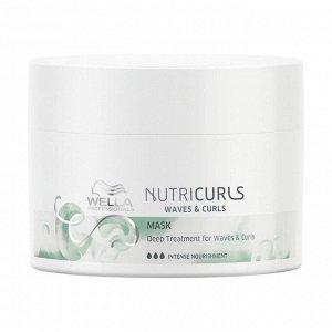 Питательная маска для вьющихся и кудрявых волос nutricurls, wella professionals, 150мл