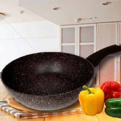*Распродажа июля*Распродажа Вашей любимой каменной посуды! — Акция! Глубокие сковороды — Сковороды