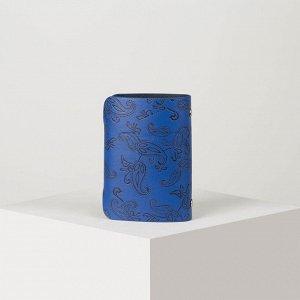 Визитница, 26 листов, цвет синий