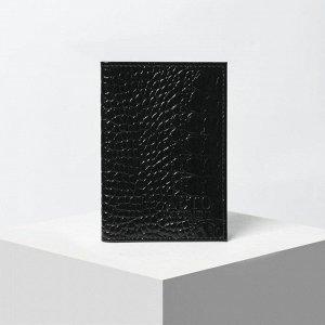 Обложка на автодокументы, цвет чёрный