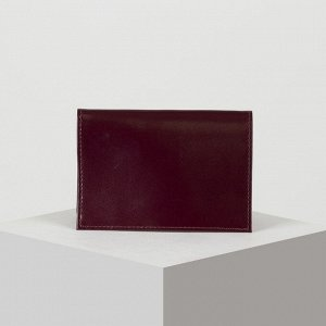 Обложка для паспорта, цвет бордовый гладкий