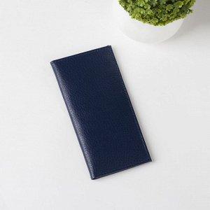 Визитница на 16 карт, цвет синий
