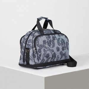 Сумка дорожная, отдел на молнии, с увеличением, 2 наружных кармана, длинный ремень, цвет чёрный/серый