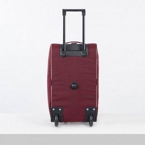 Сумка дорожная на колёсах, отдел на молнии, наружный карман, длинный ремень, цвет бордовый