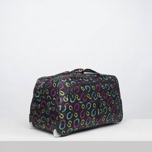 Сумка дорожная на колёсах, отдел на молнии, 2 наружных кармана, цвет чёрный