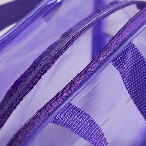 Косметичка ПВХ, отдел на молнии, с ручками, цвет фиолетовый