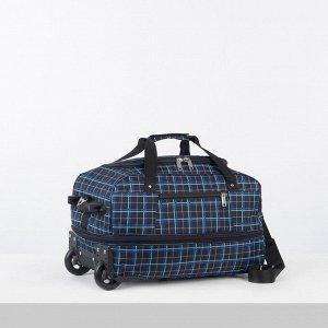 Сумка дорожная на колёсах, отдел на молнии, с увеличением, наружный карман, длинный ремень, цвет разноцветный