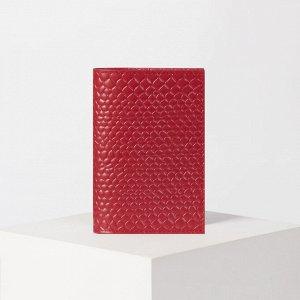 Обложка для паспорта, цвет красный
