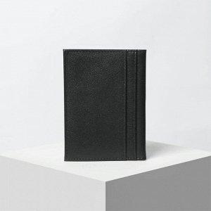 Обложка для автодокументов и паспорта, 2 наружных кармана, орфей, цвет чёрный