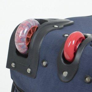 Сумка дорожная на колёсах, отдел на молнии, с увеличением, 4 наружных кармана, цвет синий