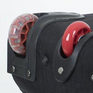 Сумка дорожная на колёсах, отдел на молнии, с увеличением, 4 наружных кармана, цвет чёрный