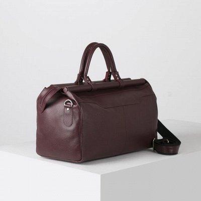 Галант-маркет! Огромный выбор для всей семьи — Дорожные сумки сумки без колёс - натуральная кожа — Кожаные сумки