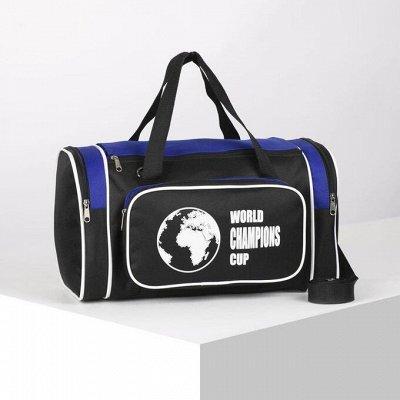 Галант-маркет! Огромный выбор для всей семьи — Спортивные сумки 500 р. + — Сумки, рюкзаки
