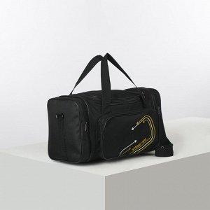 Сумка дорожная, отдел на молнии, 3 наружных кармана, длинный ремень, цвет чёрный