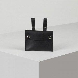 Сумка поясная, отдел на клапане, цвет чёрный